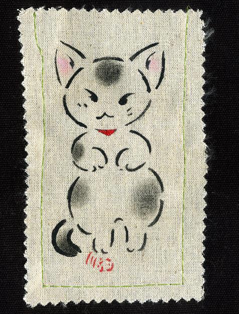 コピー ~ ぶちねこ193