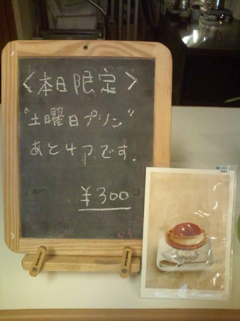豆本26日 006
