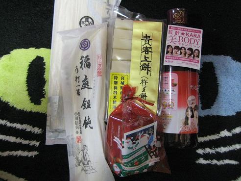 コピー ~ 猫又聖夜 091