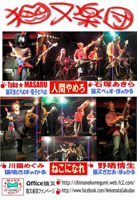 ぷろふぃる2011
