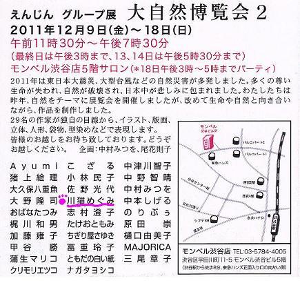 2_20111205124027.jpg
