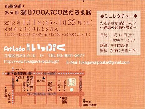 DM_20120121010148.jpg