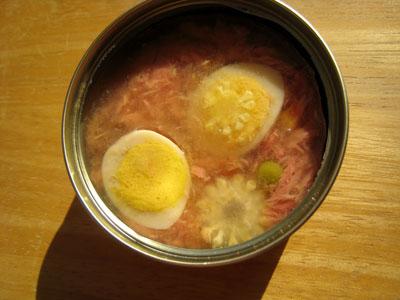 カーニー オーシャン ホワイトツナとうずらの卵