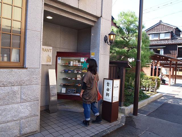 PA082537東茶屋町
