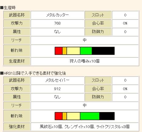 2010y12m05d_161721399.jpg