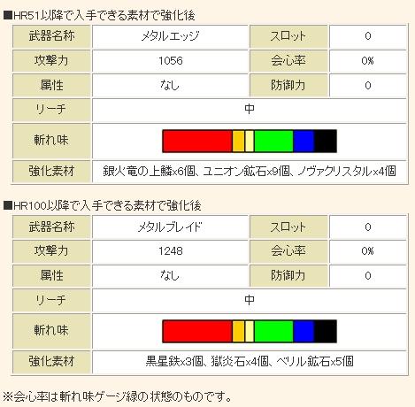 2010y12m05d_161732433.jpg