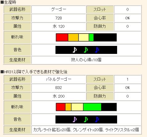 2010y12m05d_161750946.jpg