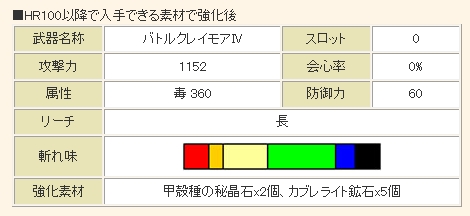 2010y12m12d_183130246.jpg