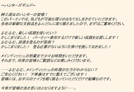 2010y12m12d_183143630.jpg