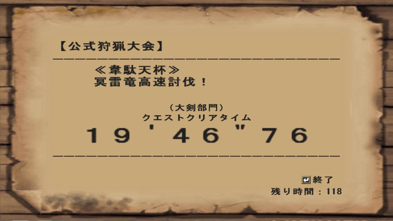 2011y01m09d_081231324_convert_20110109081635.jpg