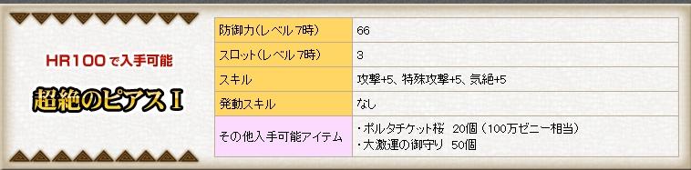2011y01m25d_145907218.jpg