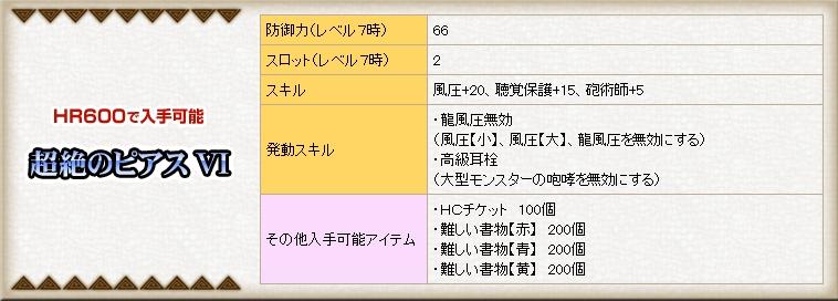 2011y01m25d_145942803.jpg