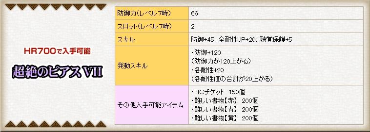 2011y01m25d_145947404.jpg