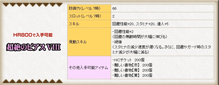 2011y01m25d_145953305.jpg