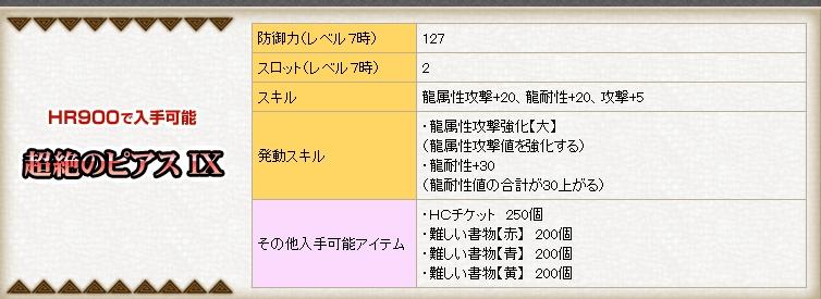2011y01m25d_150000586.jpg