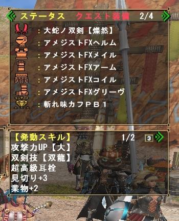 2011y02m27d_010247555.jpg