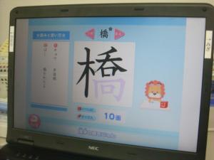 DSC07488_convert_20101027083300.jpg