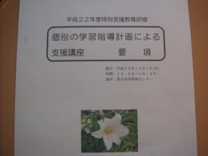 DSC07704_convert_20101202064309.jpg