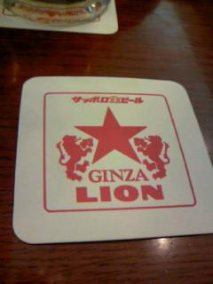 銀座ライオン(という名の札幌地下街)