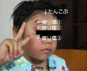 moblog_d93f1489.jpg
