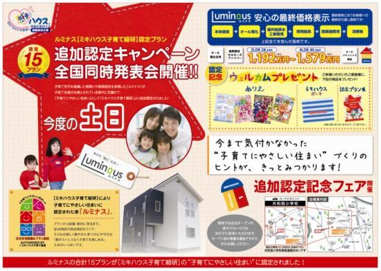 3譛医メ繝ゥ繧キ1_convert_20120310213015