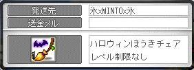 ランタ4684