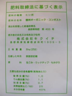 taihi3.jpg