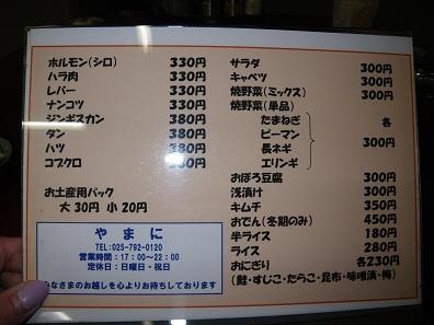 2012_05030017.jpg
