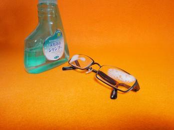 SOFT99 メガネのシャンプーを購入してみました