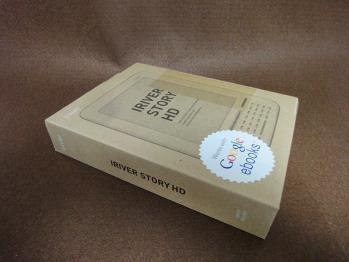 電子書籍リーダー 「iRiver Story HD」を購入しました