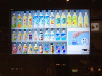 最近、時々駅で見かける変わった自動販売機