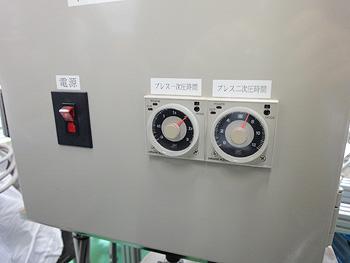 オーシス(OCSS) / 乾式パウダープレス試験機のご紹介