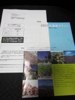 IMG_0225_convert_20110723211639.jpg