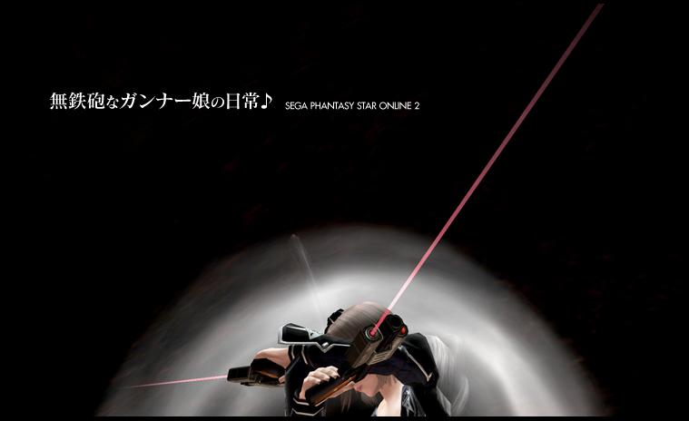 kuchimoto20131204.jpg