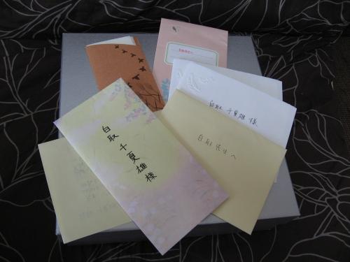 同封されていた教え子たちからの手紙、ありがとう!