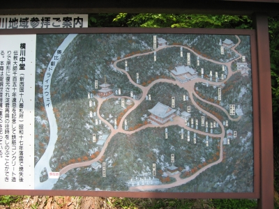 横川中堂案内図