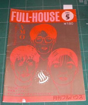 「FULL-HOUSE」