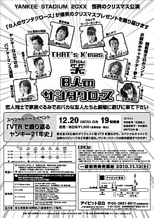 sheet2010w22.jpg