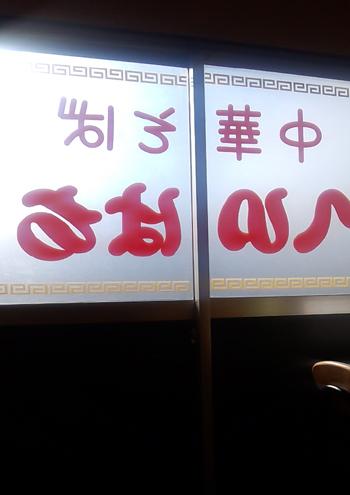 heihachi201311200.jpg