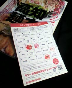 iwazo02.jpg