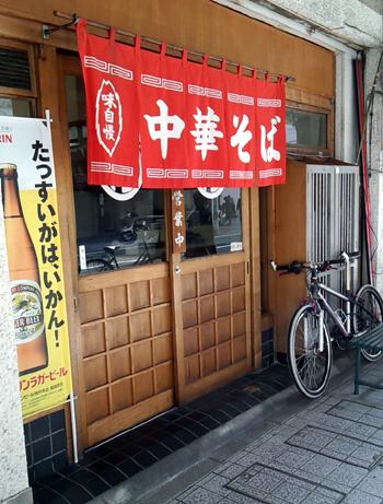 marufuku201312060.jpg