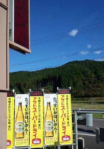 nanako2013111500.jpg