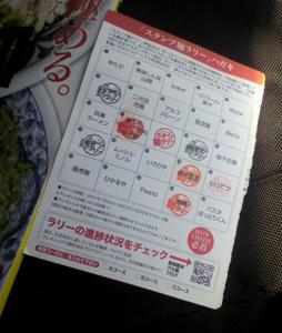 ryoka02.jpg
