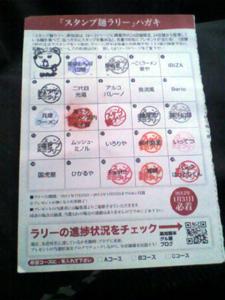yamaoka02.jpg