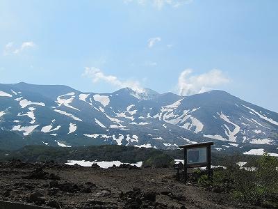 s-望岳台から
