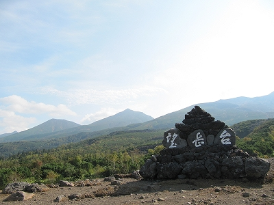 s-今朝の望岳台