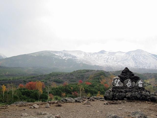 s-望岳台からの~