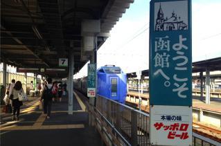 hokkaido_09.jpg