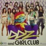 pdozandgirlclub001.jpg