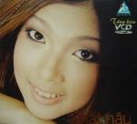 pphamthanhthao012.jpg